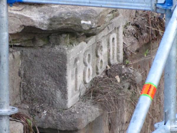 Сводовият камък на Александровски пост по време на реставрацията през 2014 г.